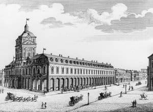 Kaufhaus N 1, ca. 1870